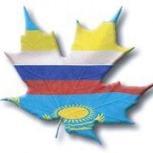 CERBA (Canada Eurasia Russia Business Association)
